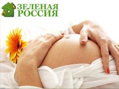 Особенности протекания стремительных родов