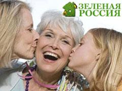 Как ужиться с пожилыми родителями?