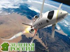 Тенировочный полет космического лайнера для туристов прошел без происшествий