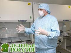 Первый центр клеточных технологий в России