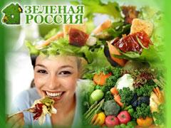 Продлить жизнь помогает вегетарианство