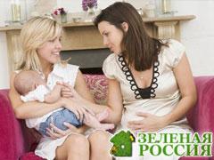 В гости с маленьким ребенком