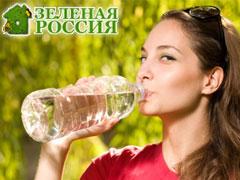 Беременным вредно употреблять напитки из пластиковых бутылок