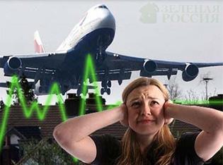 Ученые: шум самолетов может вызвать болезни сердца и сосудов