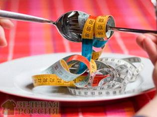 Вредные способы похудения