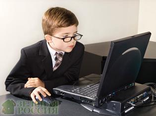 Подбираем домашний компьютер для школьника и студента