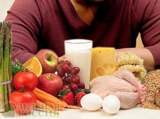 Названы 7 питательных веществ в рационе, которых нам чаще всего не хватает