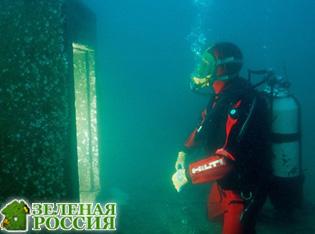 На дне океана обнаружен безграничный источник энергии