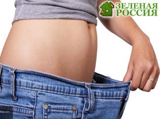 Названо главное условие для похудения