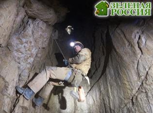 Российские спелеологи нашли самую глубокую пещеру в мире