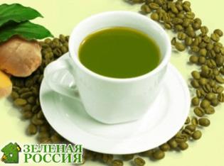 4 главных плюса экзотического зеленого кофе