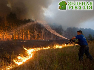 Экологи составили карту будущих природных катастроф в России