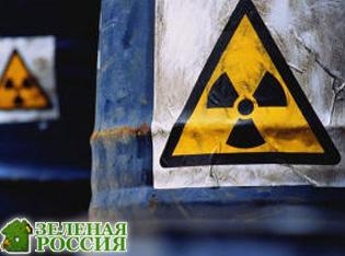 Ученые: подземные воды могут быть радиоактивными