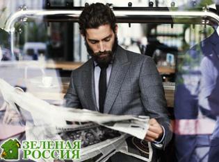 Ученые: бородатые мужчины успешнее в бизнесе