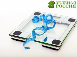 Учёные представили новый эффективный способ похудения