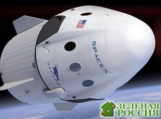 SpaceX запустит «катафалк» для похорон в открытом космосе