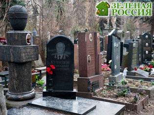 Власти Новосибирска придумали мобильное приложение для поиска могил