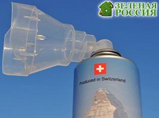 Горный воздух из Швейцарии начали продавать за границу
