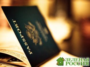 Власти США решили ставить в паспорта педофилов позорный штамп