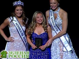 На конкурсе красоты в США впервые победила девушка с синдромом Дауна видео