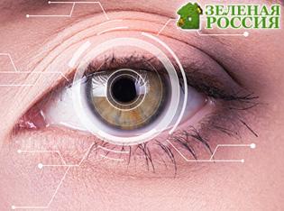 ТЕХНОЛОГИИ В США разрешили генотерапию для лечения редких форм потери зрения