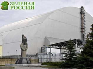 На Украине запустят солнечную электростанцию в Чернобыле