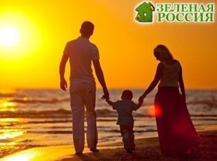 Ученые нашли рецепт семейного счастья