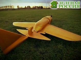 Откуда прилетели самолетики цивилизации Кимбая?