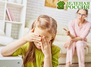 К чему могут привести строгие методы воспитания ребенка?