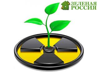 Как радиационная медицина влияет на окружающую среду