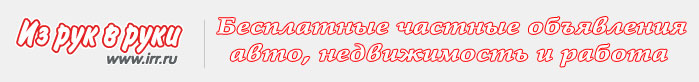 коттеджи Подмосковья