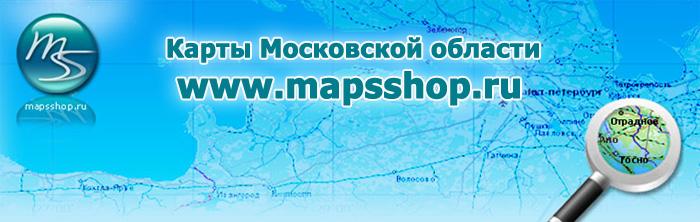 GPS-навигатор и карта Москвы