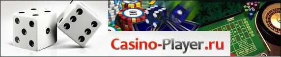 Мир казино