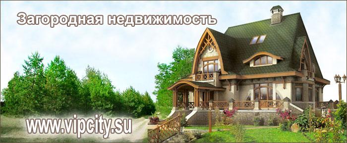 Загородный домик в подмосковье