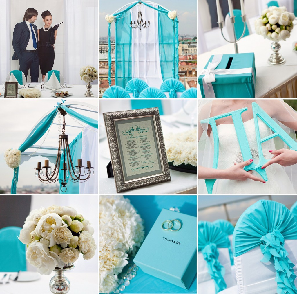 Цвет свадьбы тиффани