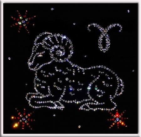 Овен — гороскоп на ноябрь