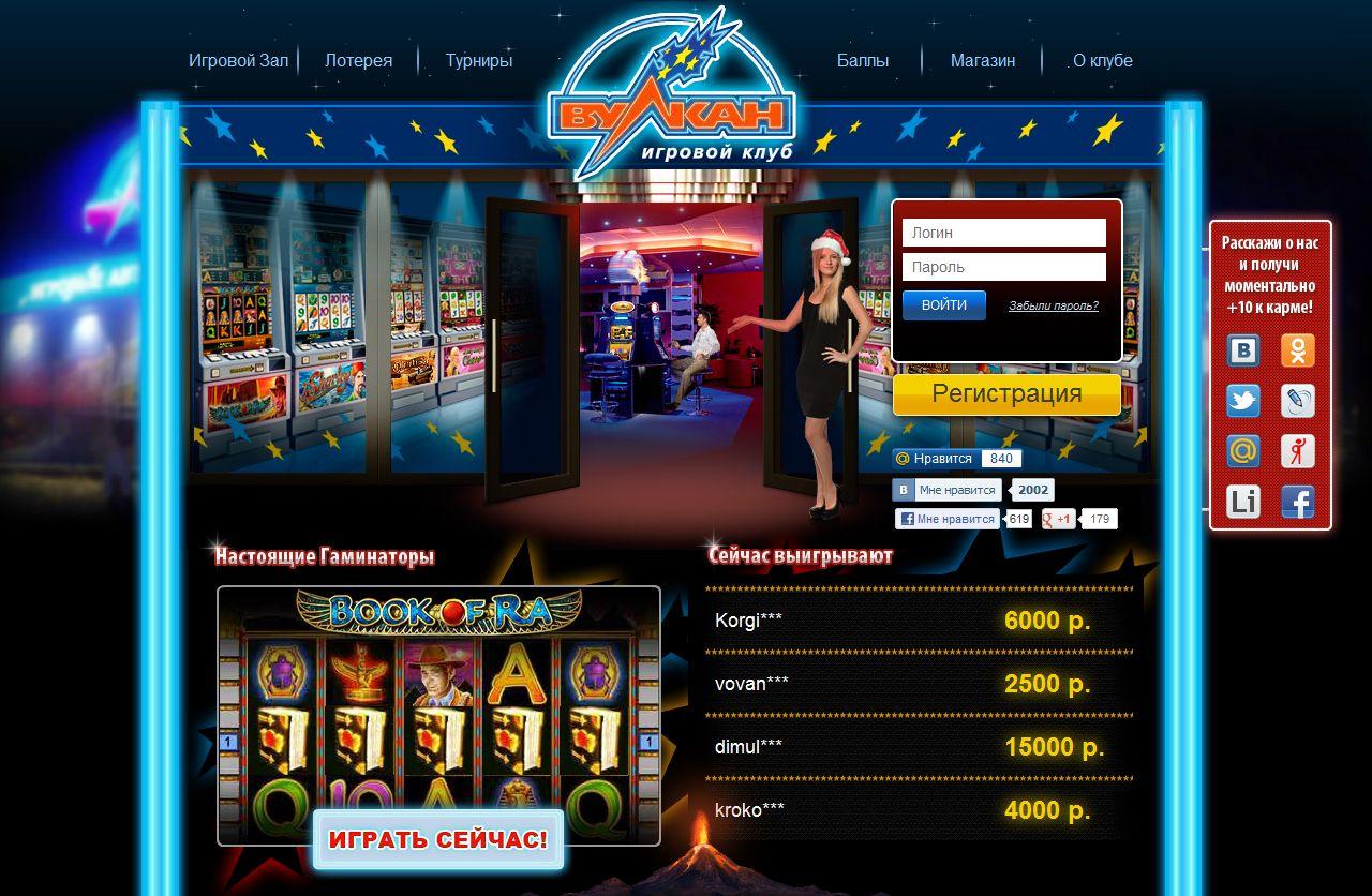 Игровые автоматы 2007 pc игровые аппараты демо симуляторы