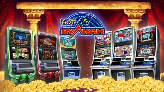 Znalezione obrazy dla zapytania Преимущества виртуального казино Вулкан