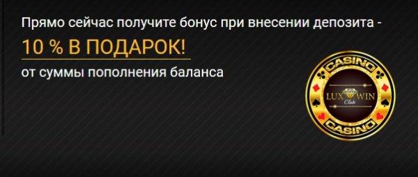 Как дачникам и садоводам выбрать онлайн-казино в Украине