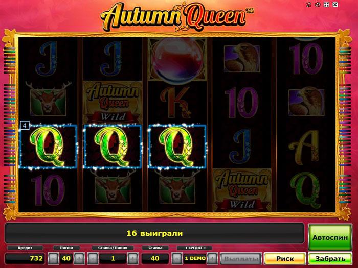 Вулкан Вегас – онлайн-казино с большим выбором слотов и программой лояльности
